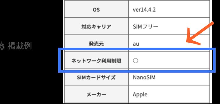 networkrestrictions_2_2x.png