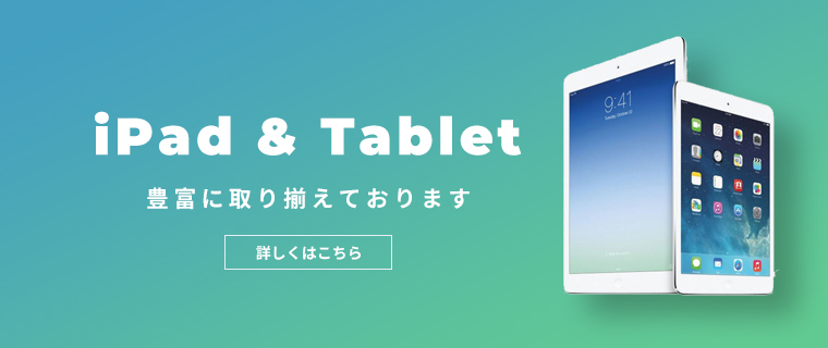 iPad and Tablet